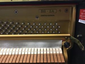 Kawai BS2A model